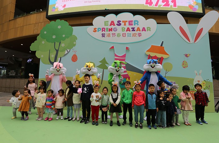 A Look Back at the 2019 Easter Celebration at Shanghai Archwalk