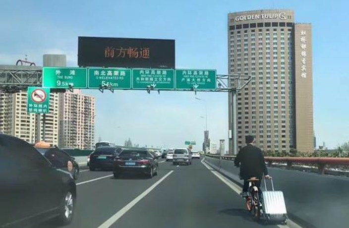 Man Busted for Riding Mobike, Dragging Suitcase on Shanghai Elevated Road