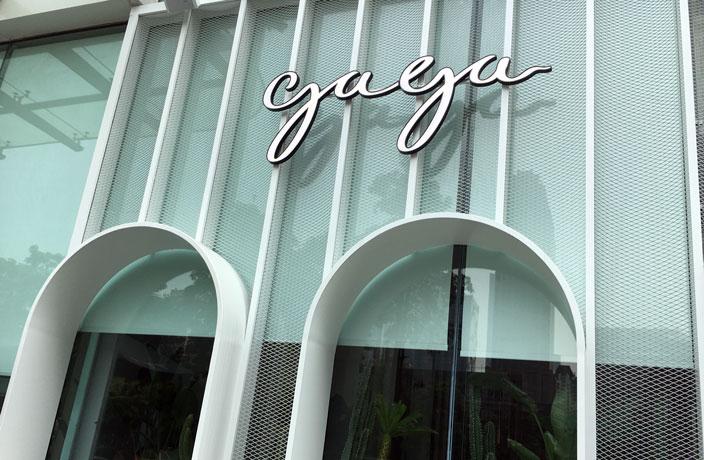 Guangzhou Cafe Review: Gaga Cafe – That's Guangzhou