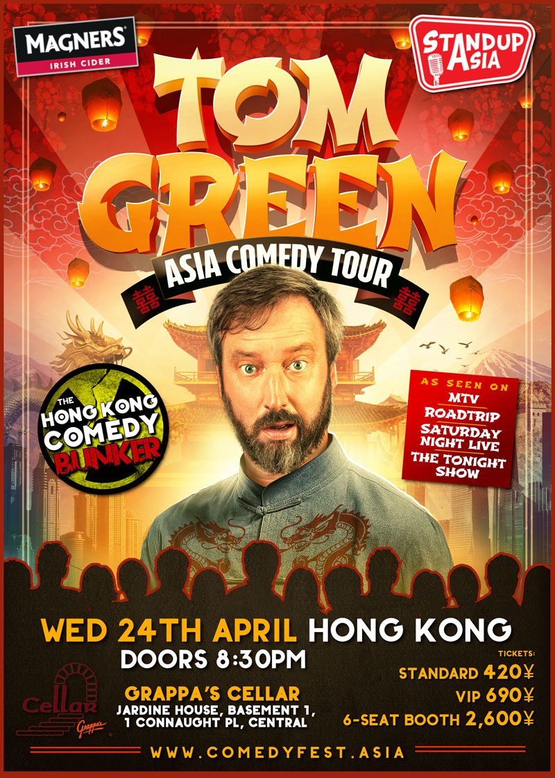 hongkong-tom-green.jpg