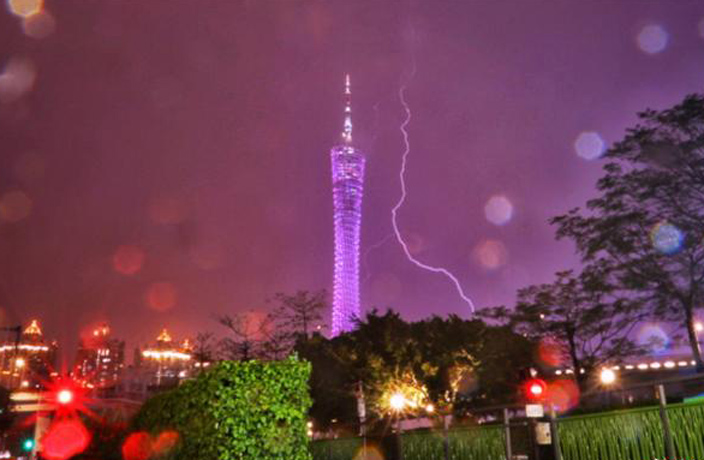Weather Warning for Heavy Rain and Wind in Effect in Guangzhou