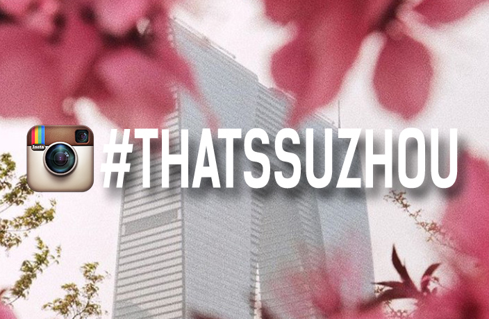 #ThatsSuzhou Instagram of the Week: @thetoleikis