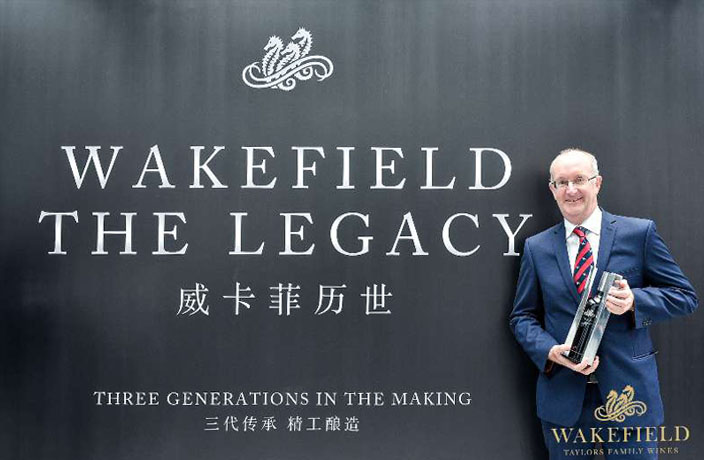 Wakefield Wines Releases Limited Edition Cabernet in Shanghai