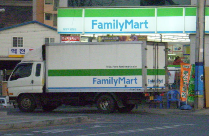 FamilyMart Seeks Split From Chinese Partner. Here's Why it Matters