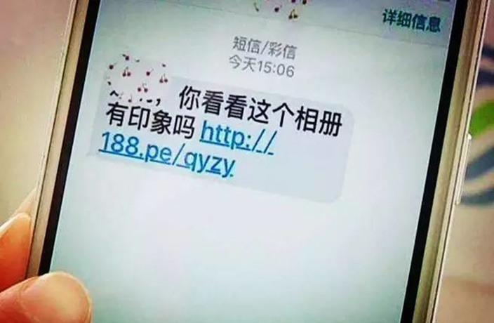 Safe Surfing: Your Ultimate Guide to Online Scams in China