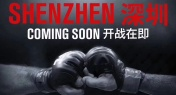 MMA Fans Rejoice: UFC to Make Shenzhen Debut This Summer