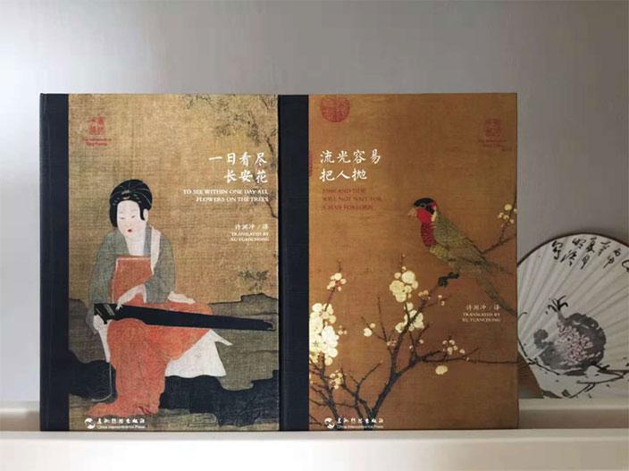 Jing Xiaomin