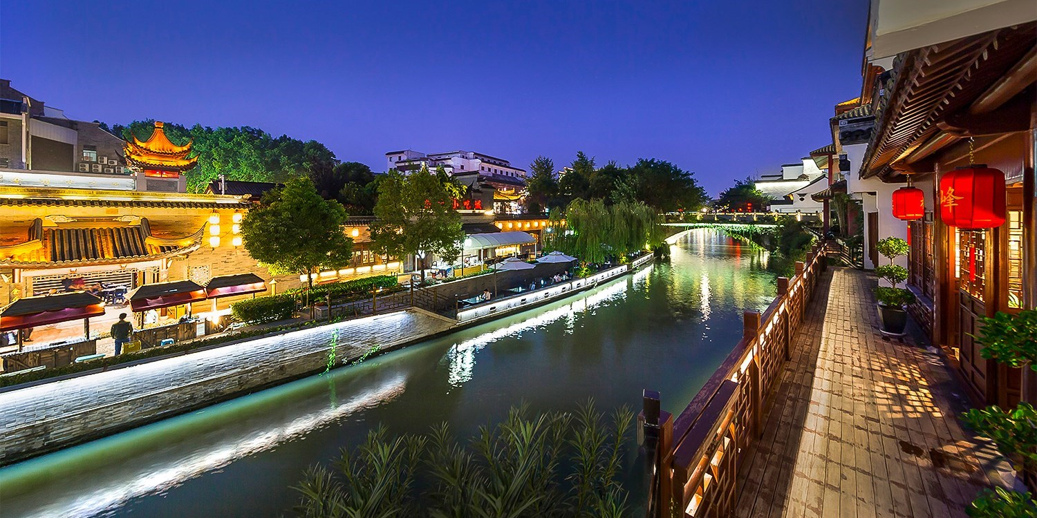 Nanjing Hotel Travel Package