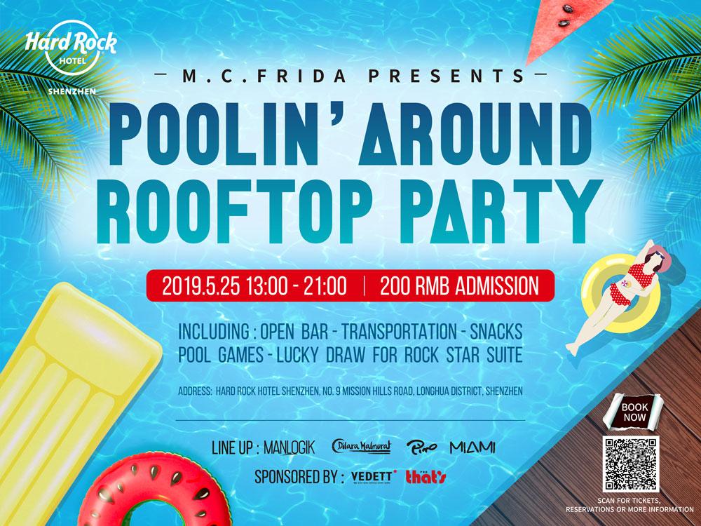 pool-party.jpg