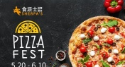 Love Pizza? You Won't Want to Miss Sherpa's Food Awards
