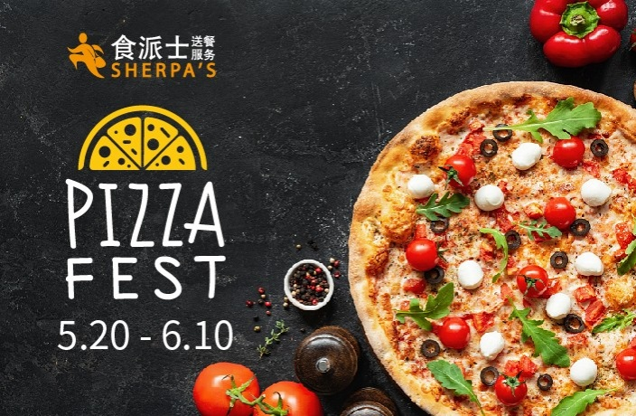 Vote for Sherpa's Food Awards: Pizza