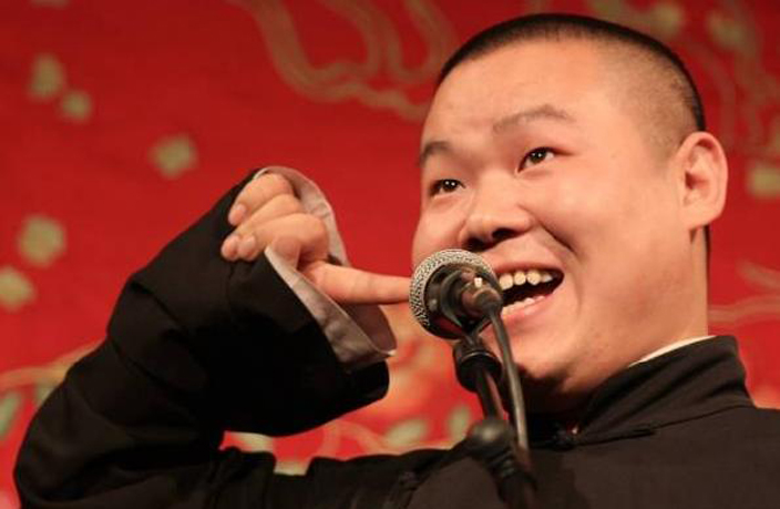 5 Fast Facts About Chinese Funnyman Yue Yunpeng