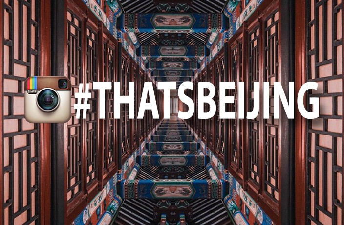 #ThatsBeijing Instagram of the Week: @sektriyum