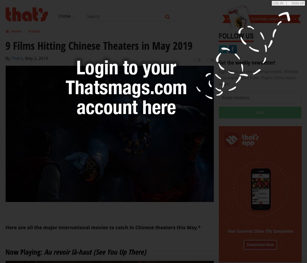 Thatsmags.com Jobs Login