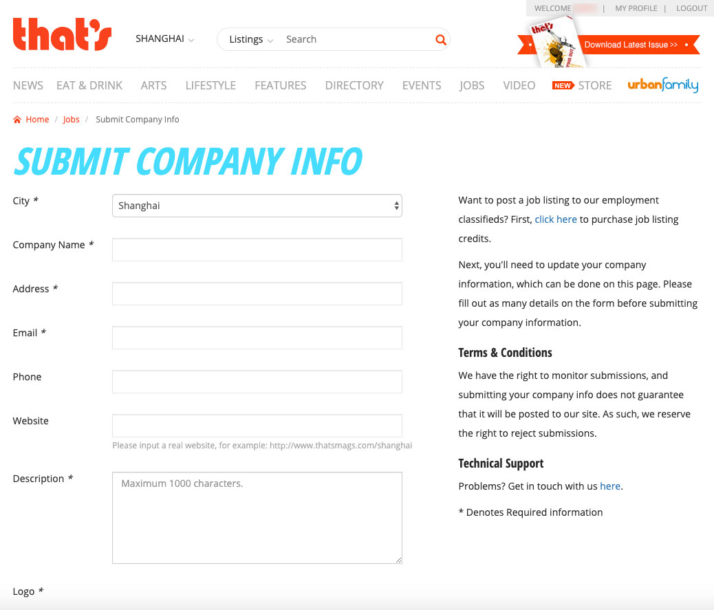 Submit Company Info