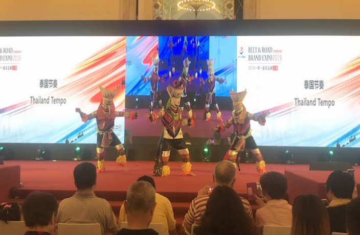 PHOTOS: Live Music, Cultural Dances and More at Belt and Road 2019 Expo