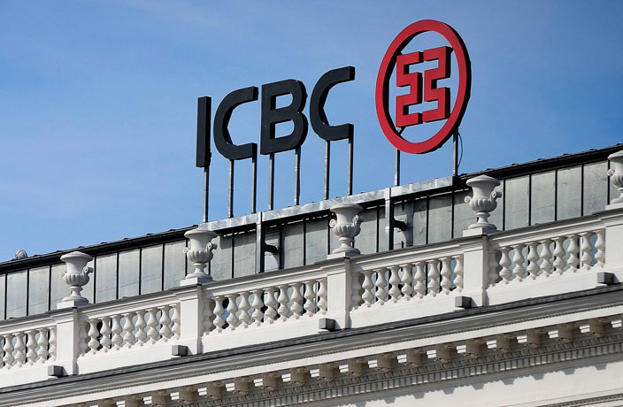 China's Corruption Watchdog Investigating ICBC Shanghai Chief