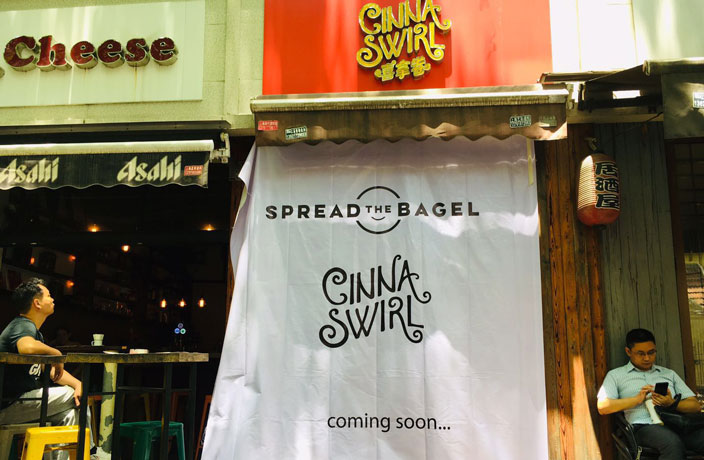 New Spread the Bagel x CinnaSwirl Collab Shop in Jing'an