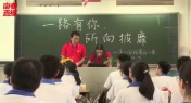 30 Absolutely Insane Questions from China's Gaokao
