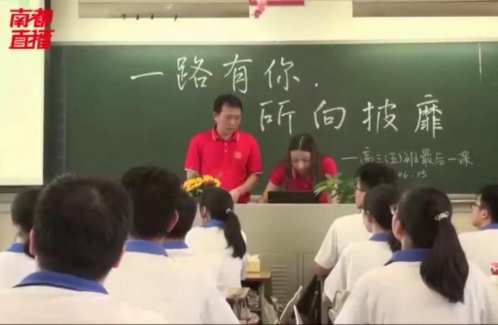 Insane Gaokao Questions