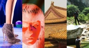 7 Best Things to Do in Beijing This Week