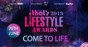 Last Chance to Attend That's Shanghai's 2019 Lifestyle Awards!