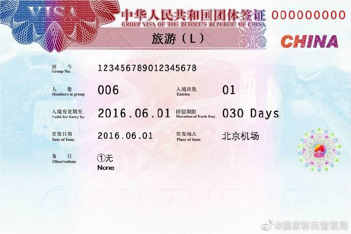 visa-2.jpg