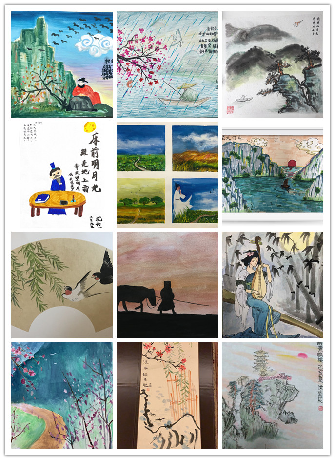 Here Are the Winners of Our Chinese Poetry Illustration Contest