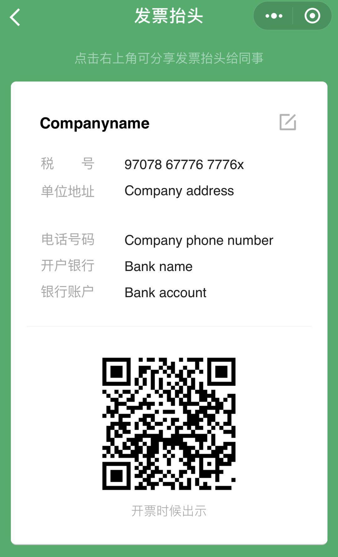 Qr code gay wechat Payment Gateway