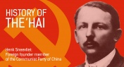 This Day in History: The Foreign Founder Member of the CPC