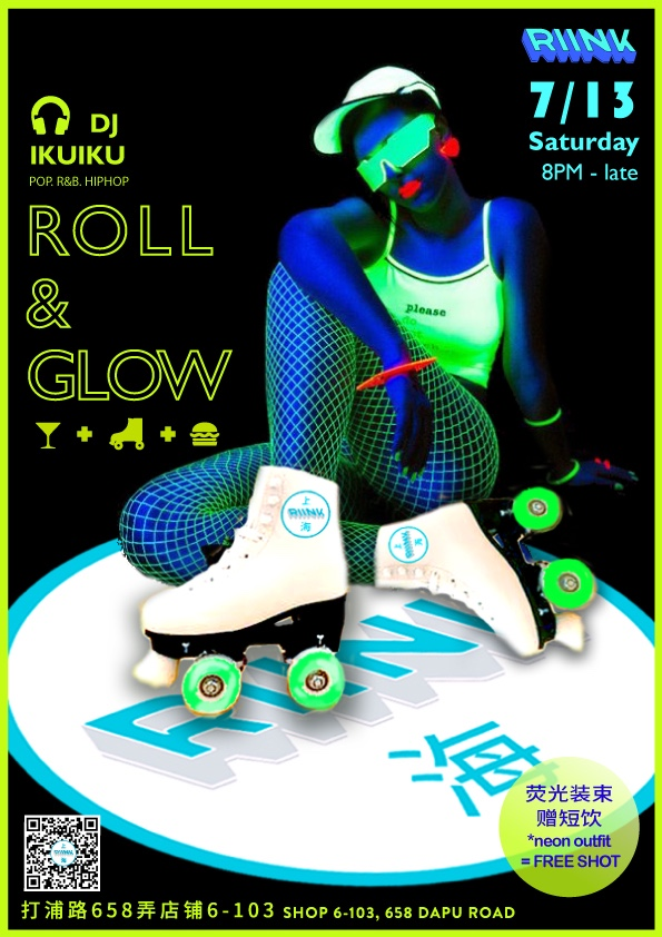 Roll-and-Glow.jpg