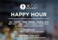 Happy Hour at Xibo Maoming
