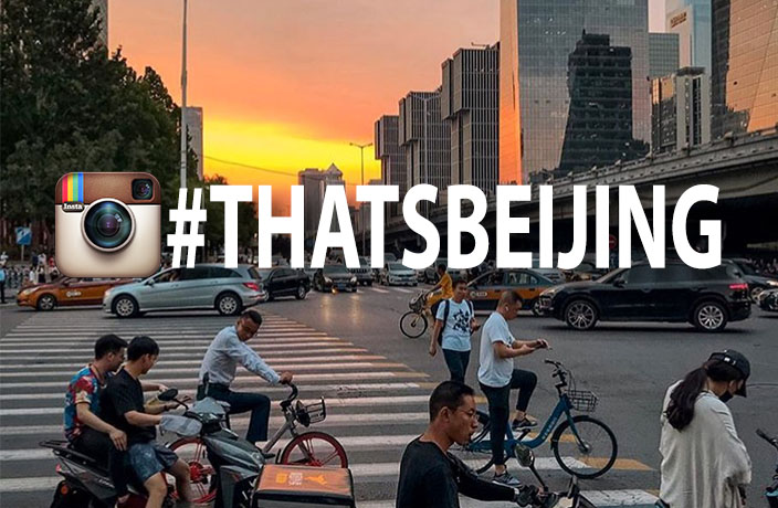 #ThatsBeijing Instagram of the Week: @aqi1101