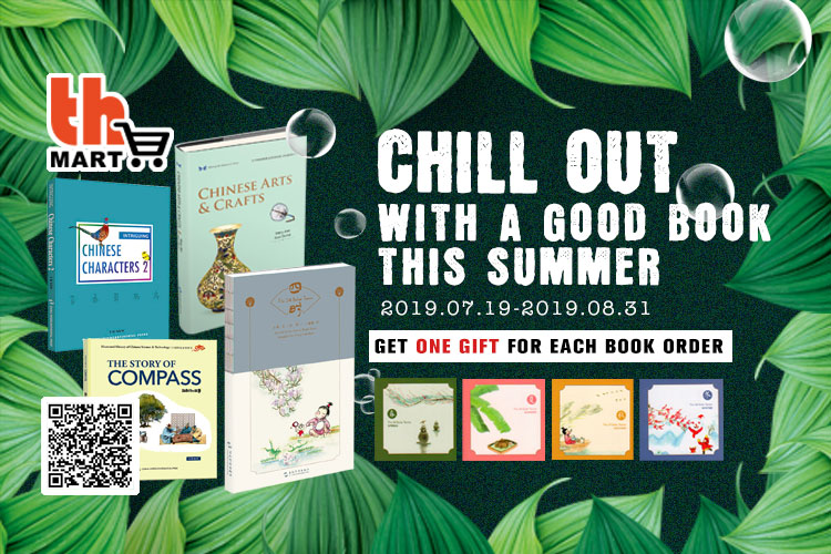 Chill Out with a Good Book This Summer