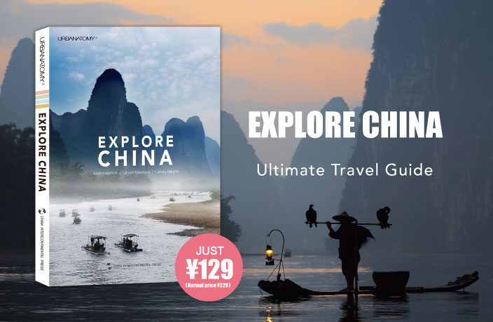 Your Ultimate China Travel Guide
