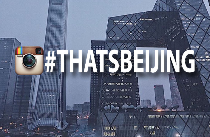 #ThatsBeijing Instagram of the Week: @hoifung.l