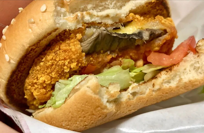 KFC Launches Its First Vegetarian Burger in China