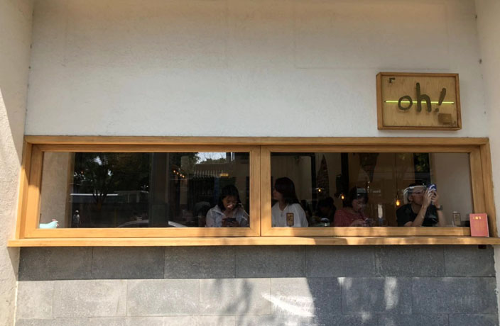 Beijing Cafe Review: Oh! by Fine Café