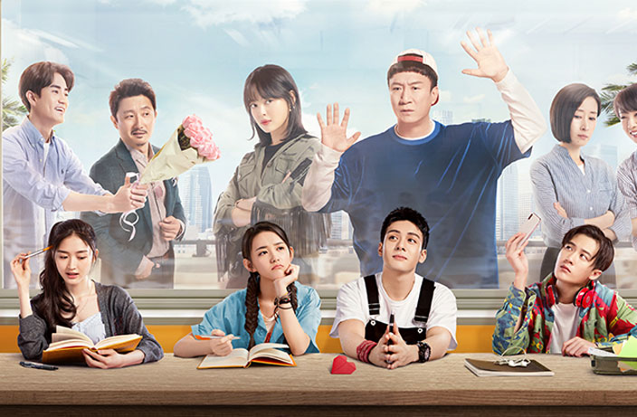 This New TV Drama About Chinese Students in the US is Crazy Bad