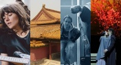 5 Best Things to Do in Beijing This Week