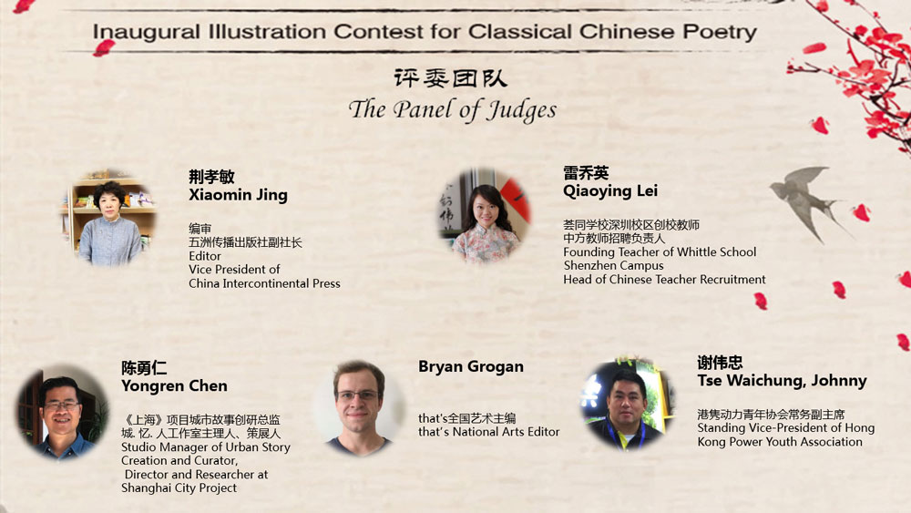 Poetry Contest Judges