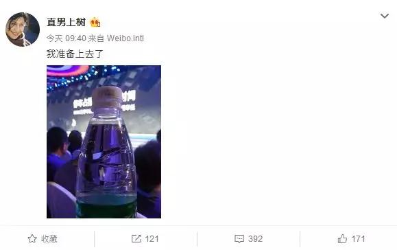 A Guy Dumped Water on Baidu CEO Robin Li During a Live Event