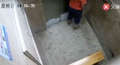 WATCH: Boy in South China Pees in Elevator, Causes Short Circuit