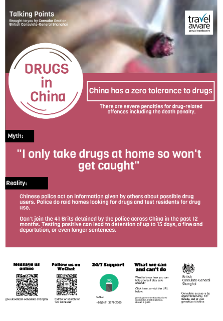 Drugs-in-China-Poster---Home-High-Resolution.png