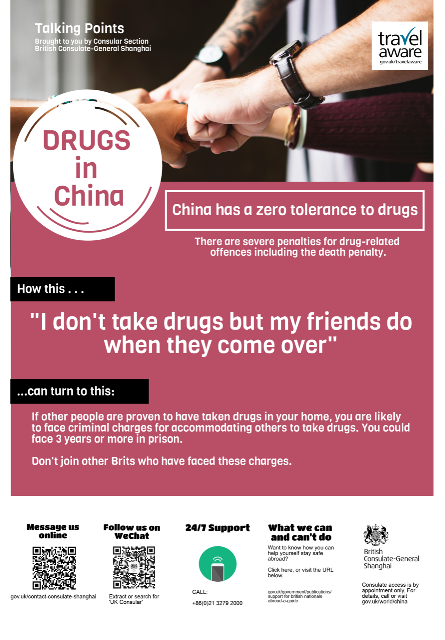 Drugs-in-China-Poster---Party-High-Resolution.png