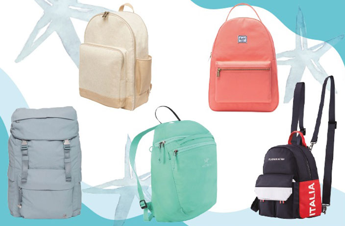 10 Backpacks for Travel, School or Your Daily Commute