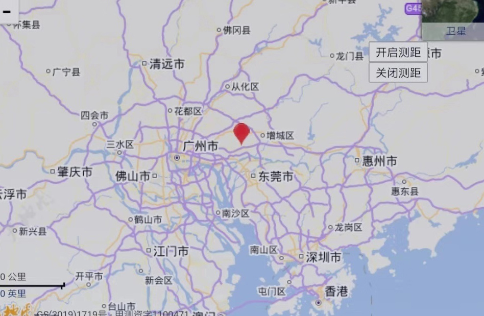 Guangzhou Hit with 2nd Earthquake in Less than a Month