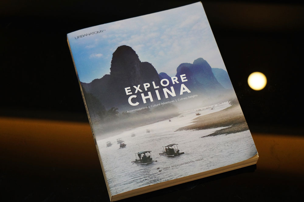 Last Chance to Buy 'Explore China' Guide on Presale for ¥129
