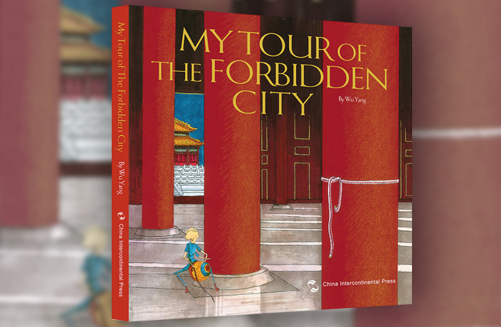 Learn All About the Forbidden City with This Illustrated Book