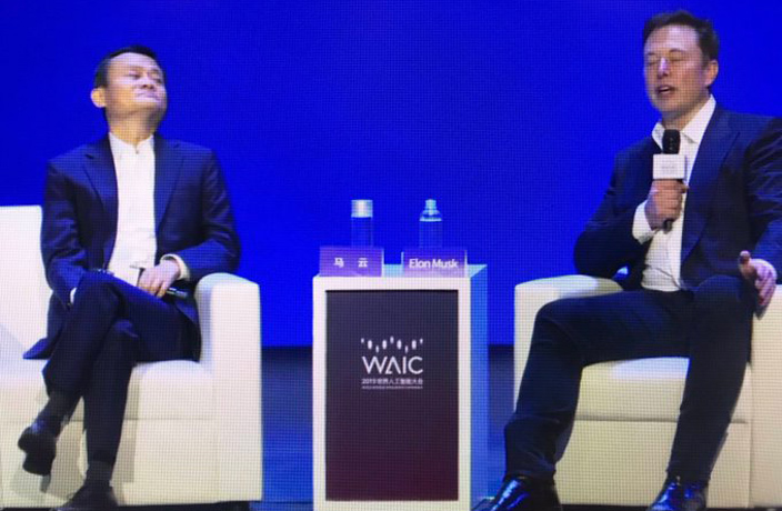 Jack Ma, Elon Musk Debate AI, Aliens and Mars at Shanghai Tech Conference